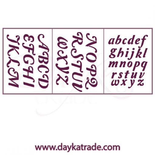 Stencil A3 Dayka Abecedario minúsculas y mayúsculas