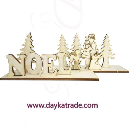 Dayka-552 peana Noel